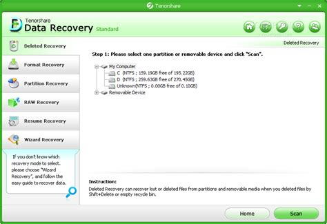 Download Tenorshare Data Recovery Standard 4